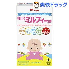 明治 ミルフィー HP スティックパック(14.5g*6本入)【明治ミルフィー】[粉ミルク]