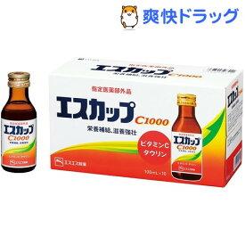 エスカップC1000(100ml*10本入)【エスカップ】