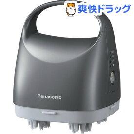 パナソニック 頭皮エステ 皮脂洗浄タイプ シルバー調 EH-HM7A-S(1台)【パナソニック】