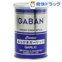 ギャバン あらびきガーリック 缶(75g)【ギャバン(GABAN)】