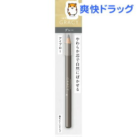 資生堂 インテグレート グレイシィ アイブローペンシル ソフト グレー963(1.6g)【インテグレート グレイシィ】