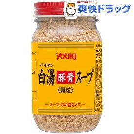 ユウキ 白湯(豚骨)スープ(130g)