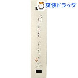 竹彩香 りらく 交換用スティック 沈香の色(50ml)【りらく】