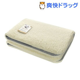 敷布団 ボアタイプ 洗える おやすみケアマット クリーム AF-47(1コ入)