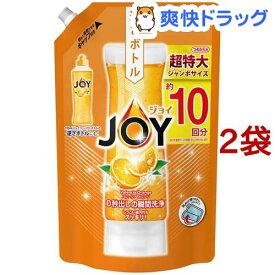 ジョイ コンパクト バレンシアオレンジの香り つめかえ用 ジャンボサイズ(1445ml*2袋セット)【ジョイ(Joy)】