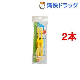 新幹線ハブラシ ドクターイエロー SH-281(2本入*2コセット)