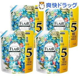 フレアフレグランス 柔軟剤 フラワー&ハーモニー つめかえ用 メガサイズ 梱販売用(2000ml*4袋入)【フレア フレグランス】