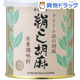 大村屋 絹こし胡麻 白 缶入(300g)