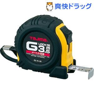 タジマ Gロック-16 3.5m メートル目盛 GL16-35BL(1個)【タジマ】
