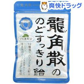 龍角散ののどすっきり飴(100g)【龍角散】