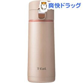 ティファール クリーン マグ シャンパン 350mL K23422(1本)【ティファール(T-fal)】