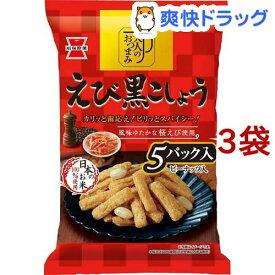 岩塚製菓 大人のおつまみ えび黒こしょう(4パック入*3袋セット)【岩塚製菓】