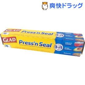 グラッド プレス&シール(30cm*21.6m)【グラッド(GLAD)】