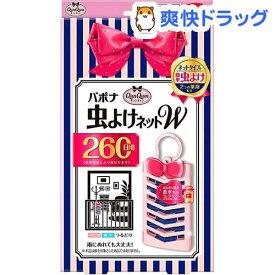 QunQum バポナ 虫よけネットW 260日用(1コ入)【バポナ 虫よけネットW】