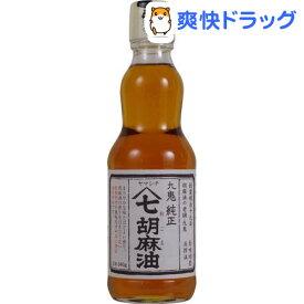 九鬼 ヤマシチ 純正胡麻油(340g)【九鬼】