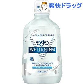 モンダミン ホワイトニング マウスウォッシュ(1080ml)【モンダミン】