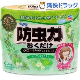 ピレパラアース 防虫力おくだけ 消臭プラスハーブミントの香り(300ml)【ピレパラアース】