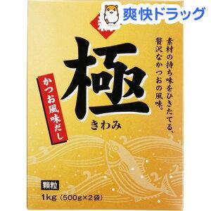 富士食品工業 かつお風味だし 新極(顆粒) 業務用(1kg)【富士】