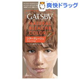 ギャツビー ナチュラルブリーチカラー シアーグレージュ(1セット)【GATSBY(ギャツビー)】