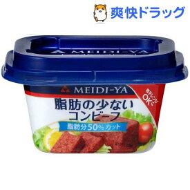 明治屋 脂肪の少ないコンビーフ スマートカップ(80g)