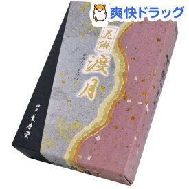 花琳 渡月 大バラ(約150g)