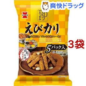 岩塚製菓大人のおつまみ えびカリ(4パック入*3袋セット)【岩塚製菓】