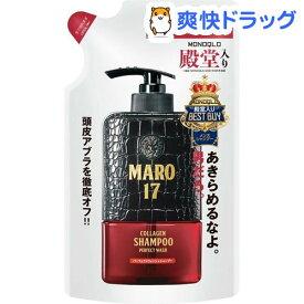 MARO17 コラーゲンシャンプー パーフェクトウォッシュ 詰め替え(300ml)【マーロ(MARO)】