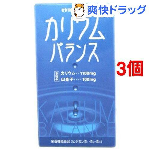 カリウムバランス(270粒入*3コセット)【マルマン】【送料無料】