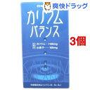カリウムバランス(270粒入*3コセット)[カリウム サプリ]【送料無料】