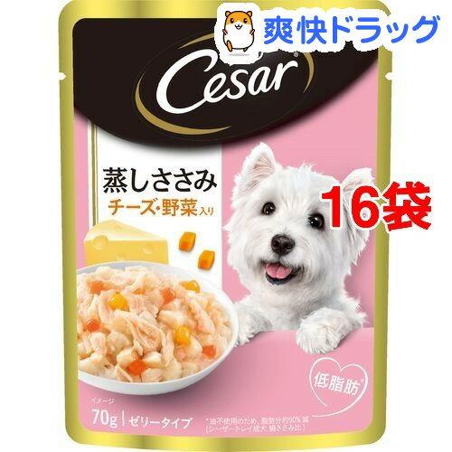 シーザー 蒸しささみ チーズ・野菜入り(70g*16コセット)【d_cesar】【シーザー(ドッグフード)(Cesar)】