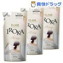 【アウトレット】フレア フレグランス IROKA(イロカ) エアリー イノセントリリーの香り つめかえ用(480mL*3コセット)【フレア フレグランス】