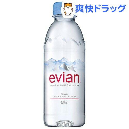 エビアン 正規輸入品(330mL*24本入)【エビアン(evian)】