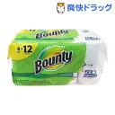 バウンティ ジャイアントロール(54カット*8ロール)【バウンティ(Bounty)】【送料無料】