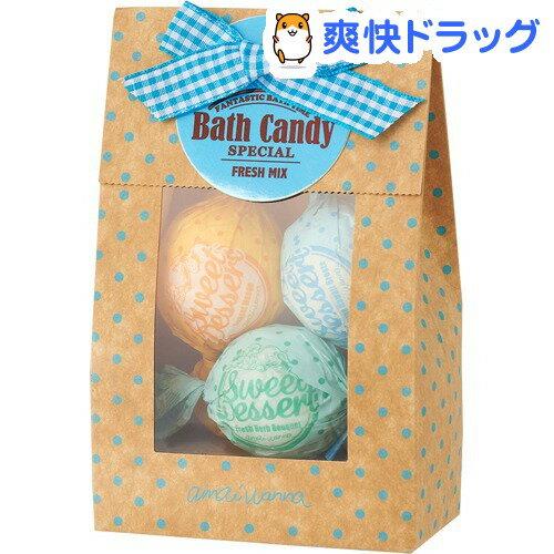 アマイワナ バスキャンディー 3粒ミックスギフトセット フレッシュミックス(3粒)【アマイワナ(amai wanna)】