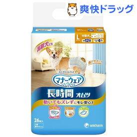 マナーウェア 高齢犬用 紙オムツ L(26枚入)【マナーウェア】