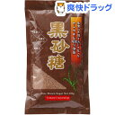 黒砂糖 粉状(200g)【トマトコーポレーション】