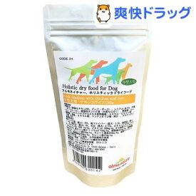 アルモネイチャー 中型犬用 チキン(150g)【アルモネイチャー】