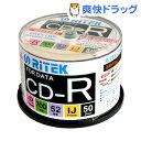 RiDATA DATA記録用 CD-R CD-R700EXWP.50RT C(50枚入)