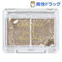 キャンメイク ジュエリーシャドウベール 02 ロマンティックゴールド(2.4g)【キャンメイク(CANMAKE)】