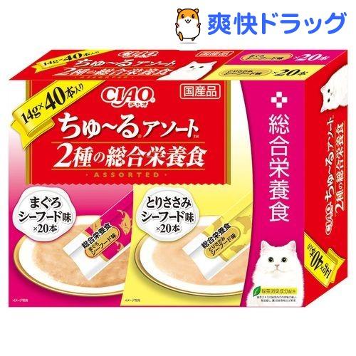 ちゅ-るアソート 2種の総合栄養食(14g*40本)