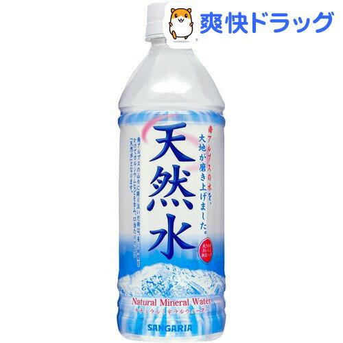 サンガリア 天然水(500mL*24本入)[ミネラルウォーター 水]【送料無料】