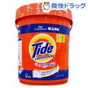 ベトナム タイド ウィズ ダウニー(9kg)【タイド(Tide)】【送料無料】