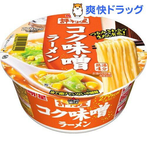 評判屋 コク味噌ラーメン(1コ入)【評判屋】