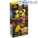金のキョロちゃんチョコボール チョコビス(21g)