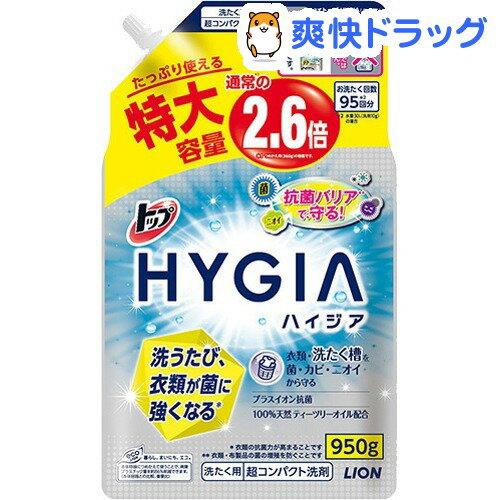 トップ ハイジア つめかえ用 特大(950g)【ハイジア(HYGIA)】
