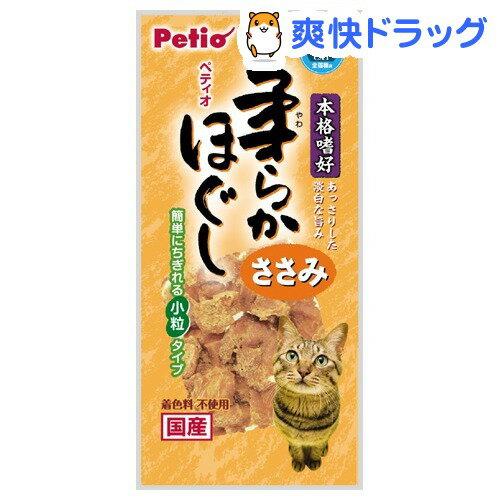 ペティオ 柔らかほぐし ささみ(15g)【ペティオ(Petio)】