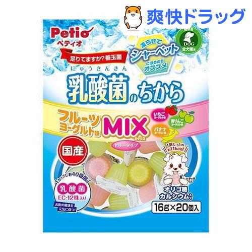 ペティオ 乳酸菌のちから ゼリータイプ ミックス(16g*20コ入)【ペティオ(Petio)】