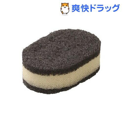 ラバーゼ la base スポンジ 黒*白 LB-025有元葉子デザイン(1コ入)【ラバーゼ】