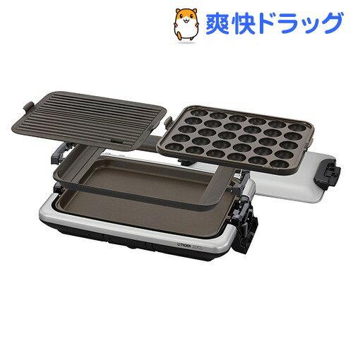 タイガー ホットプレート これ1台 シルバー CRV-G300SN(1台)【送料無料】