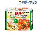 リセットボディ 豆乳きのこチーズ&鶏トマトスープリゾット(5食入)【リセットボディ】[お腹 ダイエット リゾット ダイ…